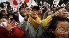 In Japan gibt es jährlich 14 gesetzliche Feiertage. Fällt ein Feiertag auf einen Sonntag, dann ist der darauf folgende Montag ein arbeitsfreier Tag.
