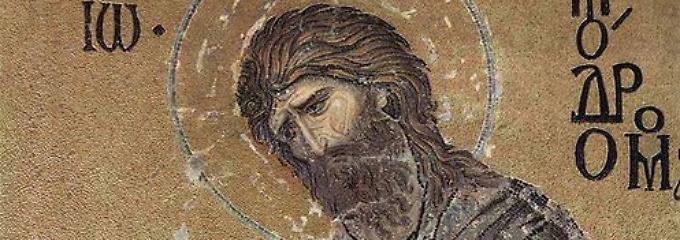 Johannes der Täufer in einer Darstellung aus dem 12. Jahrhundert: Mosaik der Hagia Sophia in Istanbul.