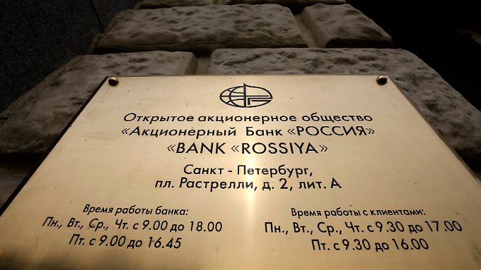 Rossija ist die Hausbank einiger von Präsident Putins engsten Freunden - und von den Sanktionen betroffen.