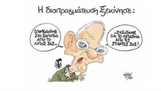 Die Karikatur des Anstoßes.