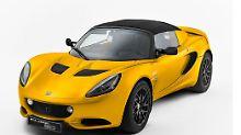 Die Lotus Elise 20th Anniversary Special Edition basiert auf dem Elise S Club Racer.