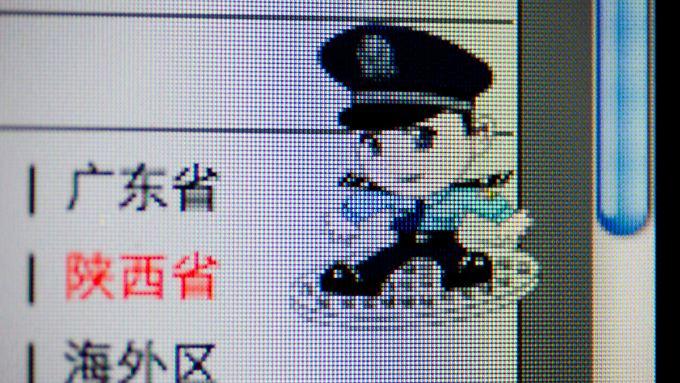 Ein digitaler Polizist fordert chinesische Internetnutzer dazu auf, dem Gesetz zu folgen.