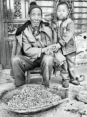 Mengnai in Baoshan, Provinz Yunnan, China 2012