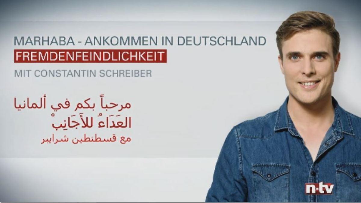arabisch mit deutschen untertiteln marhaba teil 10 fremdenfeindlichkeit n. Black Bedroom Furniture Sets. Home Design Ideas