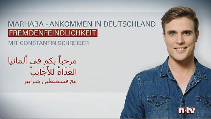 Arabisch mit deutschen Untertiteln: Marhaba, Teil 10: Fremdenfeindlichkeit