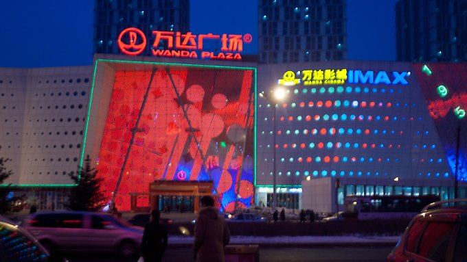 Nicht nur in China ist Wanda mit seinen Kinos Marktführer.