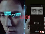 Eye Tracking fürs iPhone?: Apple kauft deutsche Technik-Schmiede