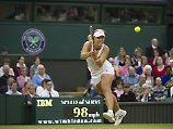 Angelique Kerber rechnet sich in Wimbledon Titelchancen aus.