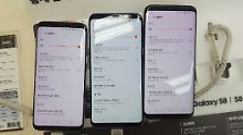 Super-Display mit Stich: Einige Galaxy-S8-Käufer sehen rot