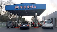 Hat China den Ölhahn zugedreht?: In Nordkorea wird das Benzin knapp