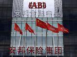 Dem chinesischen Versicherer Anbang gehört das Waldorf Astoria in New York. Zum Teil finanzierte er seine Zukäufe mit der Ausgabe von kurzfristigen, hochrentierlichen Finanzprodukten.