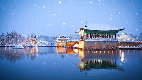 n-tv Spezial Südkorea: Find your winter story in Korea
