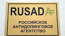 Symbolbild. Es geht um Russlands Anti-Doping-Agentur Rusada.