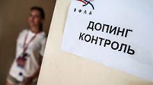 IAAF-Council entscheidet: Russlands Leichtathleten bleiben gesperrt