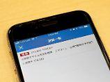 Nach Panne auf Hawaii: Auch Japan meldet falschen Raketenalarm