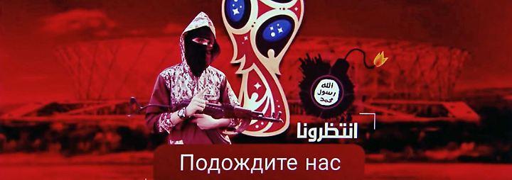Erhöhte Gefahr bei WM: Hooligans und Terrorismus bereiten Russland Sorgen