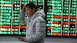 Welt-Index: Zurück zur normalen Volatilität