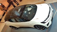 Voll vernetztes SUV: Byton Concept - das iPhone des Automarkts?