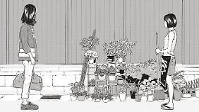 Formale Strenge, emotionale Distanz: Shigeji und Ritsu. Doch in ihrem Innern brodeln die Gefühle.