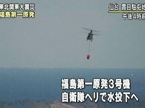 Nach mehreren Versuchen mussten die Helikopter ihre Arbeit einstellen.