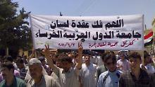 """Die syrische Regierung lässt ausländische Journalisten seit Beginn der Proteste nicht ins Land. Dieses Bild soll am 3. Juni in der Ortschaft Kfar-Nebel aufgenommen worden sein. Auf dem Transparent steht: """"Gott helfe, das Schweigen der Arabischen Liga zu beenden""""."""