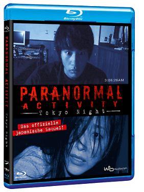 """""""Paranormal Activity - Tokyo Night"""" ist als DVD und Blue-ray bei Senator erschienen."""