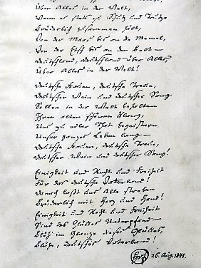 Der Originaltext aus der Feder von Hoffmann von Fallersleben (Faksimilie).