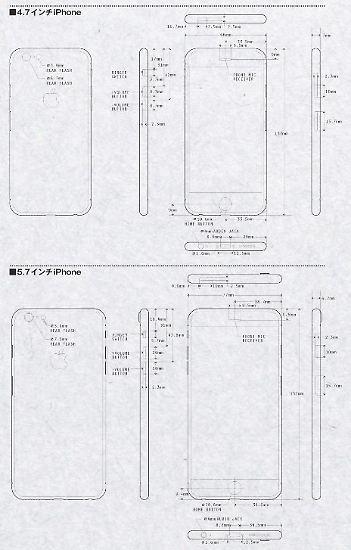 """Die japanische Webseite """"Mac Otakara"""" veröffentlichte im März einen angeblichen Bauplan des iPhone 6. Er diente als Grundlage vieler Attrappen, die derzeit im Internet gezeigt oder sogar verkauft werden."""