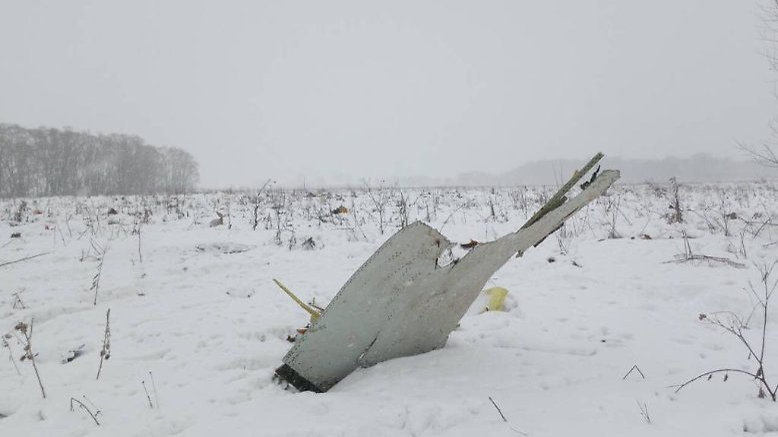 Beim Absturz eines russischen Passagierflugzeugs in der Nähe von Moskau sind 71 Menschen ums Leben gekommen.