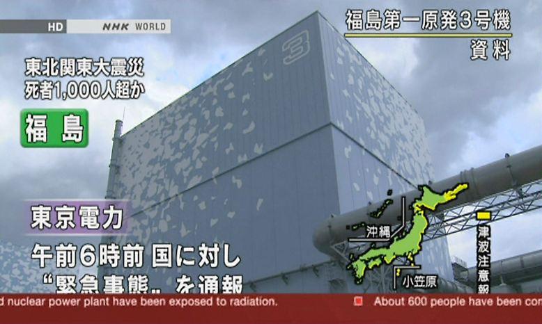 Nach dem schweren Erdbeben und dem Tsunami kämpft Japan gegen die atomare Katastrophe.