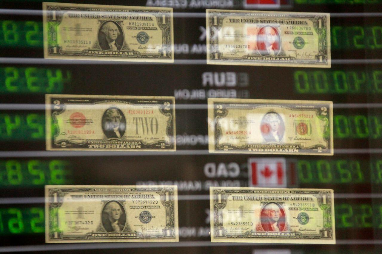 Der Japanische Yen galt lange Zeit als ausgesprochen schwache Währung gegenüber dem Euro oder dem US-Dollar. Mit Beginn der Finanzkrise in Europa und den USA im Jahr änderte sich dieses.
